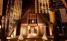 クリスマスタウン軽井沢で、忘れられないクリスマスを[1/6ページ]|ウーマンエキサイト コラム