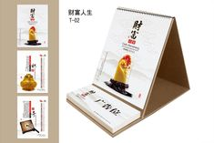 Table calendar 2012 - Henan Anti-counterfei and Secret Keeping Technology Printing Company Desk Calender, Desktop Calendar, Diy Calendar, Print Calendar, Table Calendar Design, Wooden Desk Organizer, Creative Calendar, Graphic Design Layouts, Corporate Gifts