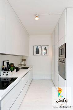 Space Pod   I Mean, White Galley Kitchen Part 80