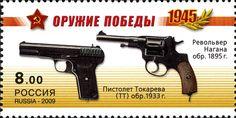 Sello: Nagant M1895 Revolver, Tokarev self-loading pistol M1933(TT) (Rusia) (Weapon of the Victory) Mi:RU 1544,WAD:RU 018.09