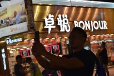 Ever wondered what to do after the sun goes down in Hong Kong? City lights and tourist roam the street of Nathan Road. Photo by Girl Travel Factor Royalty Free Pictures, Unique Photo, City Lights, Hong Kong, Hold On, Night, Travel, Sun, Street