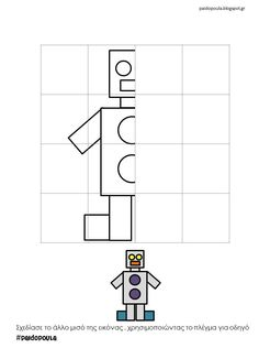 Δραστηριότητες the child is asked to draw the other half of the image with the robot using the grid assisting the child to draw . Symmetry Worksheets, Preschool Worksheets, Kindergarten Activities, Preschool Activities, Visual Perception Activities, Robot Theme, Pre Writing, 1st Grade Math, Math For Kids