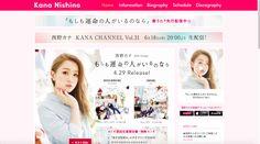 http://www.nishinokana.com