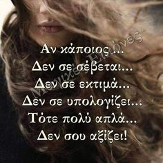 Greek Quotes, Movie Quotes, Words, Movie Posters, Film Quotes, Film Poster, Billboard, Horse, Film Posters