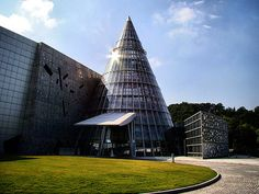 The Ehime Prefectural Science Museum is situated on the hillside overlooking Niihama and the Inland sea.