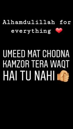 Zk Writes... Eid Quotes, Girly Quotes, True Quotes, Positive Thoughts, Positive Vibes, Alhamdulillah For Everything, Dear Best Friend, Story Quotes, Heartbroken Quotes