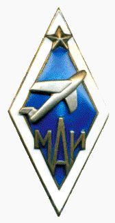 Нагрудный_знак_выпускника_МАИ.png (168×325)
