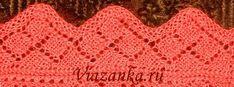 Кайма 12 Baby Alpaca, Silk, Blanket, Crochet, Dots, Tricot, Ganchillo, Blankets, Cover