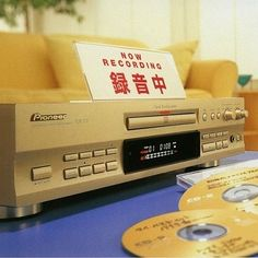 Now Recording (1998) | Pioneer PDR-D7 Pioneer Audio, High End Audio, Hifi Audio, Digital Audio, Audio Equipment, Office Phone, Audiophile, Landline Phone, Museum