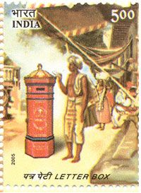 India Post - 2005 - 18th October 2005:  A commemorative postage stamp on               'Letter Box'