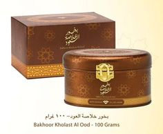 al haramain perfumes body butter | perfumes al arabic home catalogue catalogue roll on arabian perfume ...
