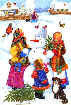 fete noel vintage gifs images - Page 3 Christmas Scenes, Christmas Mood, Christmas Snowman, Vintage Christmas, Christmas Ornaments, Illustration Noel, Winter Illustration, Christmas Illustration, Illustrations