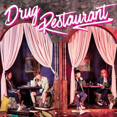 Download [Single] Drug Restaurant – Drug Restaurant (MP3)