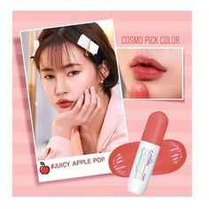 This ultra shine lip glaze transforms lips with a gel effect formula for a light reflecting, plumped shine. Color / 1 (Choose one) Pop Apple Pop Pop Pop Pop Pop How to use Apply all over the lips. Lip Sence Colors, Lipsence Lip Colors, K Beauty, Beauty Care, Makeup Advertisement, Cosmetic Design, Promotional Design, Lip Tint, Lip Makeup