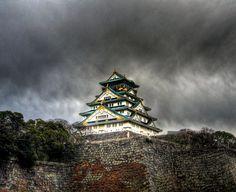 osaka japan - Bing Images
