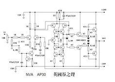 servo motor control - schematic