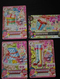 "Trading card of Japanese Idol Animation ""AIKATSU"" Present for you coordinate"