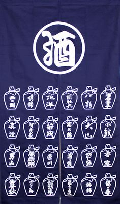 Japanese Noren Curtain-Japanese Sake (rice wine) Brand Map