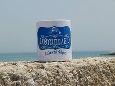 Ceramic Mug Greek Fish Shop