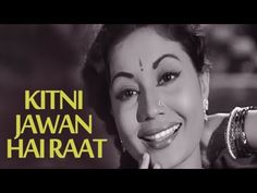 Kitni Jawan Hai Raat | Azaad (1955) Songs | Meena Kumari | Lata Mangeshkar Hits - YouTube Lata Mangeshkar, Music Albums, Rat, Einstein, Lyrics, Singer, Youtube, Movies, Movie Posters