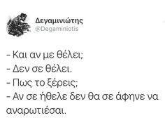 """11.5 χιλ. """"Μου αρέσει!"""", 49 σχόλια - Δημήτρης Δεγαμινιώτης (@degaminiotis) στο Instagram: """"www.degaminiotis.com"""""""