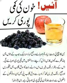 Good Skin Tips, Good Health Tips, Natural Health Tips, Beauty Tips For Skin, Health And Beauty Tips, Health Advice, Healthy Tips, Health And Fitness Expo, Health And Fitness Articles