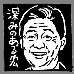Sekiguchi Hiroshi