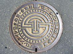 Sakuto Okayama, manhole cover (岡山県作東町のマンホール) by MRSY, via Flickr