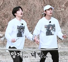 #BTS RUN epi. 54 #JUNGKOOK #V