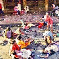 সিপিবির সমাবেশে বোমা: মুফতি হান্নানসহ ১৩ জনের বিরুদ্ধে চার্জ গঠন