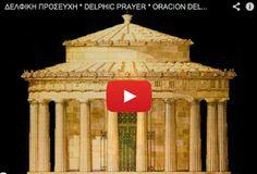 Η ΛΙΣΤΑ ΜΟΥ: Δελφική προσευχή * Delphic Prayer * Oracion Delfic...