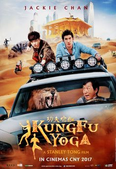 #Download_Kung_Fu_Yoga Full Movie Online Free with high quality audio & video online in HD, DVD-rip, Blu-ray Watch Put-locker, AVI,720p or 1080p, Download any Movie and Series without Registration. http://moviecounter.co/kung-fu-yoga-2017/