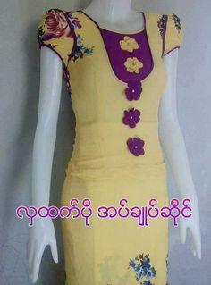 Salwar Neck Patterns, Churidar Neck Designs, Kurta Neck Design, Punjabi Fashion, African Fashion, Myanmar Traditional Dress, Indian Designer Wear, Blouse Designs, Clothes For Women