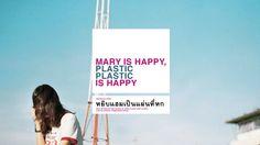 หยิบแฮมเป็นแผ่นที่หก - PLASTIC PLASTIC