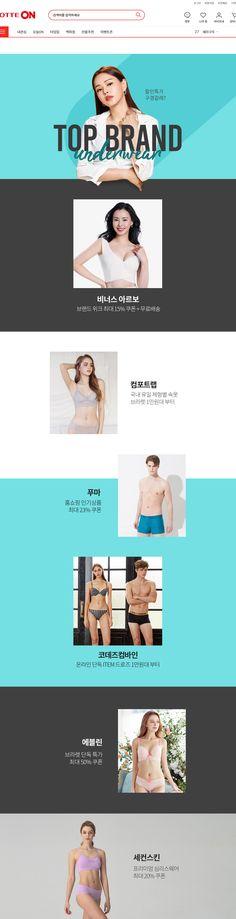 Make Design, Shopping