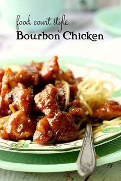 Easy bourbon chicken recipe is a yummy copycat of the food court favorite! Quick and delicious! Slow Cooker instructions, plus tips and tricks. #chicken #recipes #crockpot #copycat #easy #foodcourt