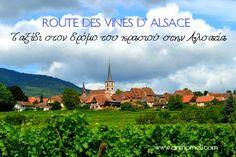 Αλσατία, ο δρόμος του κρασιού (Route de vine d' Alsace) - Anthomeli