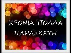 Greek Name Days, Greek Names, Happy Name Day Wishes, Thankful And Blessed, Holidays And Events, Birthday Celebration, Birthdays, Happy Birthday, Blog