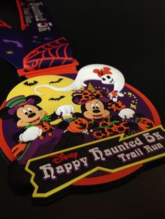 2012 Disney Happy Haunted 5K Trail Run...Doing this in Sept.