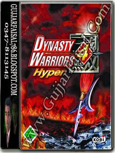 Dynasty Warriors 4 Hyper Pc Game Free Download Highly Compressed Full Version For Pc