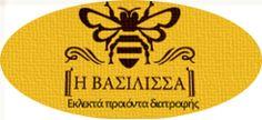 http://meli-vasilissa.gr
