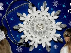 New Year DIY:❅СНЕЖИНКА - АФИНКА канзаши. ❅Snowflake kanzashi