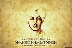 Bhagat Singh on Motivation, Inspiration, Life, Work, Wisdom. Quotes By Bhagat Singh A famous Author Bhagat Singh In Hindi, Bhagat Singh Quotes, Independence Day Wallpaper, Happy Independence Day, Hindi Quotes, Me Quotes, Motivational Quotes, Chetan Bhagat New Book, Bhagat Singh Birthday