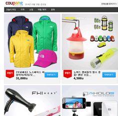 쿠팡 이메일 광고