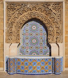37442318-Morocco-Decorated-fountain-with-mosaic-tiles-in-Rabat-Stock-Photo.jpg…