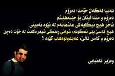 Image result for Abdulwahab shwani