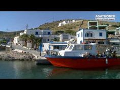 We are the Greek Friend you've always dreamed of! Greek Islands, The Originals, World, Youtube, Projects, Greek Isles, Log Projects, The World, Youtubers