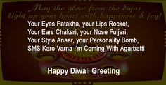 Happy Diwali 2018 Quotes, Images, Wishes and Greetings, Messages Happy Diwali Wallpapers, Happy Diwali Quotes, Happy Diwali Images, Diwali Quotes In English, Best English Quotes, Best Diwali Wishes, Indian Mehendi, Diwali 2018, Photos For Facebook