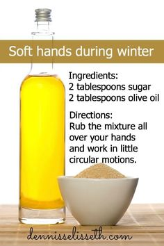 Soft Hands During Winter