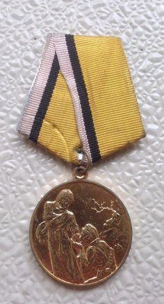 RARE Afghanistan State Medal of Malalai Heroine of Maiwand.Order Badge Afghan